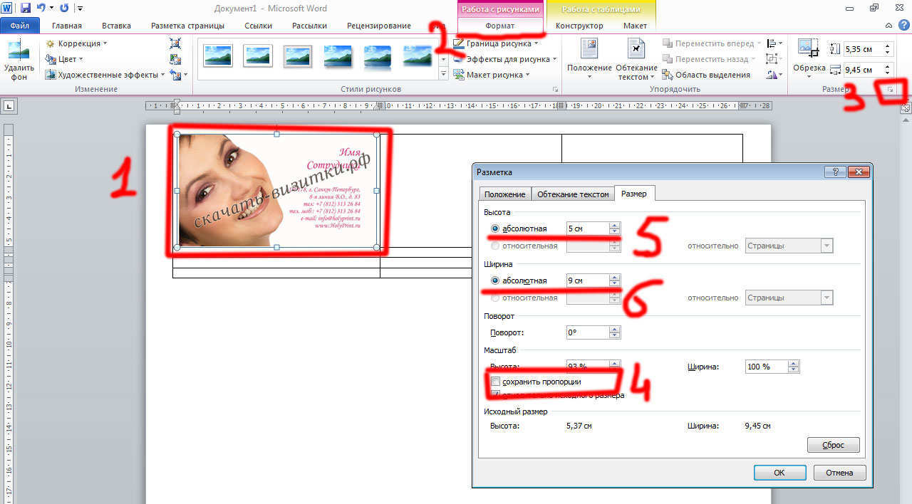 Photos of name badge templates for microsoft word